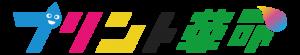 prikaku_logo